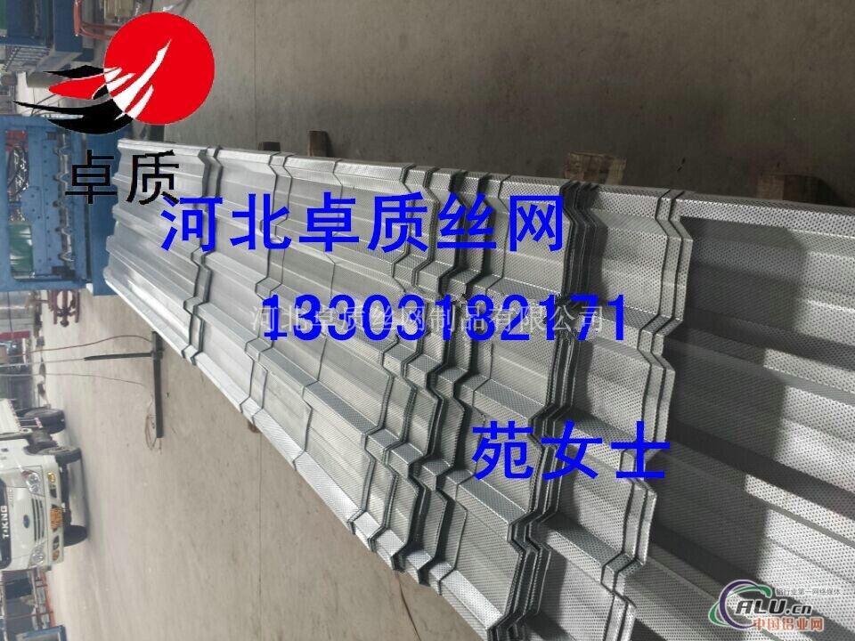 彩钢铝穿孔压型吸音板诚信厂家