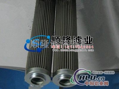 jb/t 10910-2008 jb/t 7218-1994 jb/t 9756-2004   马勒液压油滤芯的图片