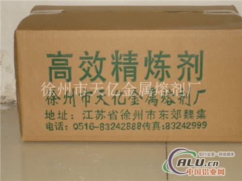 供应效率高精炼剂