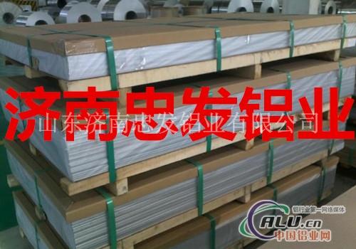 大批量供应氧化铝板.中国铝业网