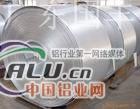 进口饮料罐铝带、环保2024铝带