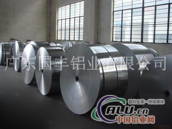 国标环保电缆铝带、5083防锈铝带