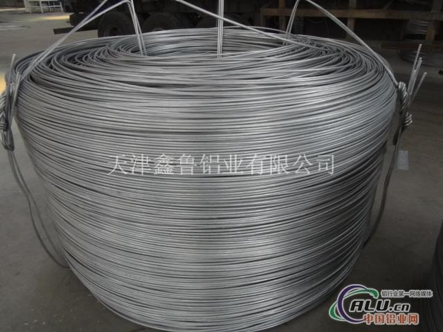 φ9.5mm电工圆铝杆、纯铝线