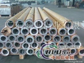 挤压5454铝管、大口径铝管
