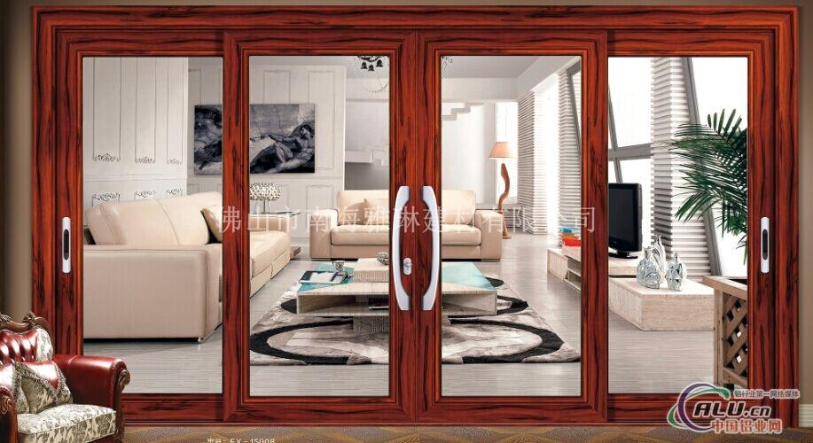 供应木纹色高档铝合金推拉门-铝合金门窗-中国铝业网
