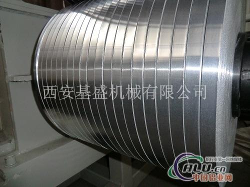 360纵剪机组