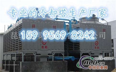 用符号 v表示,即: 平湖冷水塔厂家40吨冷却塔60吨