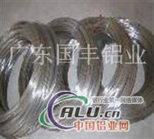 优质2024铝镁合金线、扁铝线