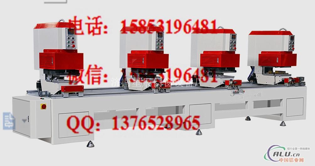 铝合金双头切割锯: 产品介绍: LJZ2--500×4200(5000) 铝门窗双头数显切割锯床 该机适用于铝门窗及幕墙型材的切割,进给系统采用进口直线导轨运动副,精度高,稳定性好。右机头进给导轨滚珠丝供运动形式, 船东精度高,定位准确,工作平稳。该机采用数控技术,可完成型材不同规格尺寸的自动下料。两锯头可自动转换角度,实现任意角度切割。 原装进口硬质合金锯片,加工精度高,耐用度高。进口直线轴承运动副,使工作精度稳定。高精度主轴使锯片转动稳定。气液阻尼缸实现进给调速均匀,运动平稳。 工作气压