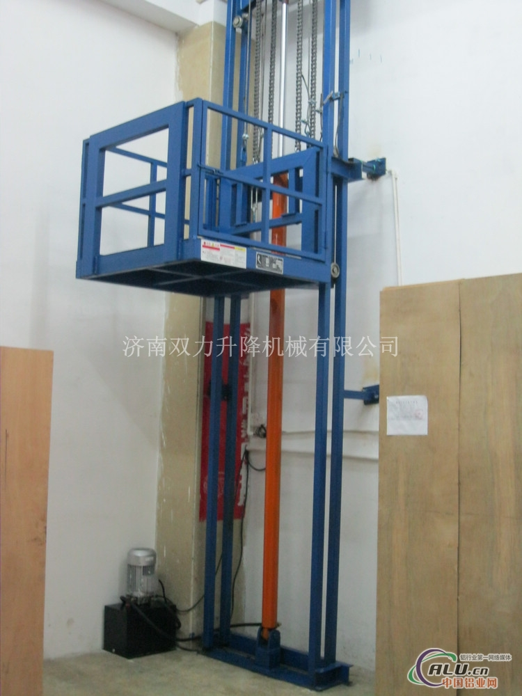 升降货梯 2吨电动液压升降货梯