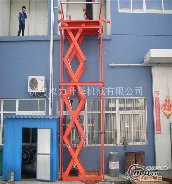 升降货梯2吨剪差式升降货梯价格
