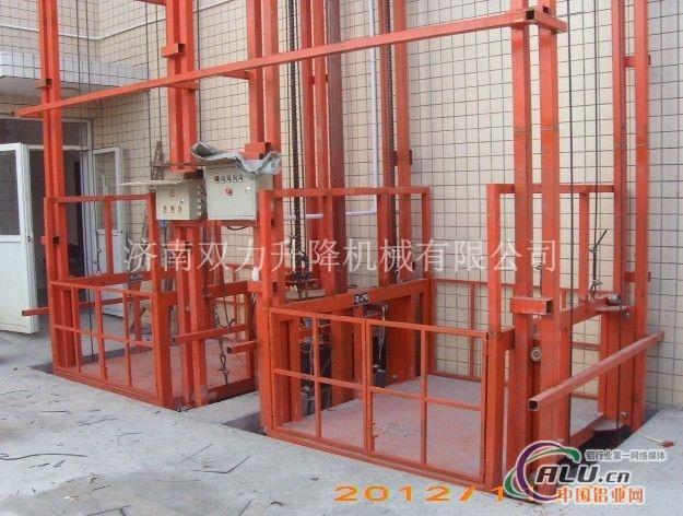 升降货梯 2吨室外升降货梯价格