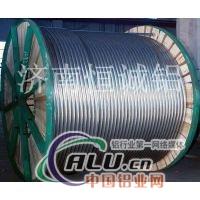 供应钢厂脱氧用纯铝铝线