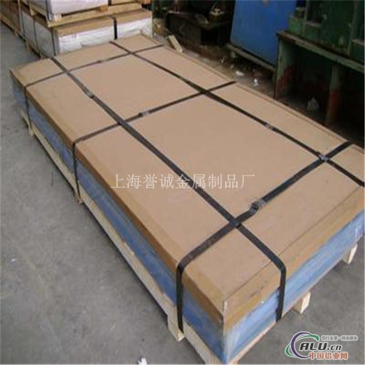湖北LY12铝板供应商LY12硬度多少