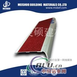 防滑条  做法_金刚砂水泥防滑条做法及图片_铝合金型材-南京美硕建材有限公司