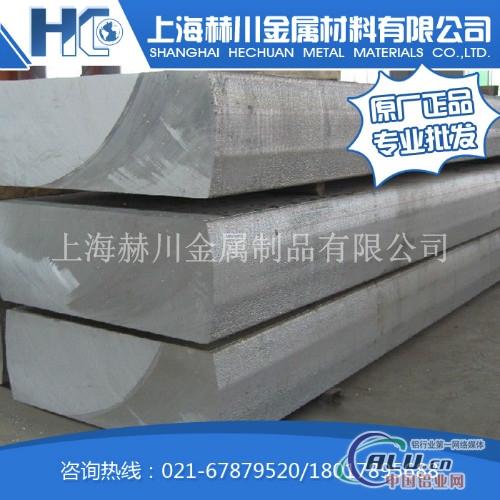 5083o铝板的重量计算公式