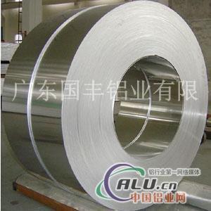 进口电缆铝带、5652半硬铝带