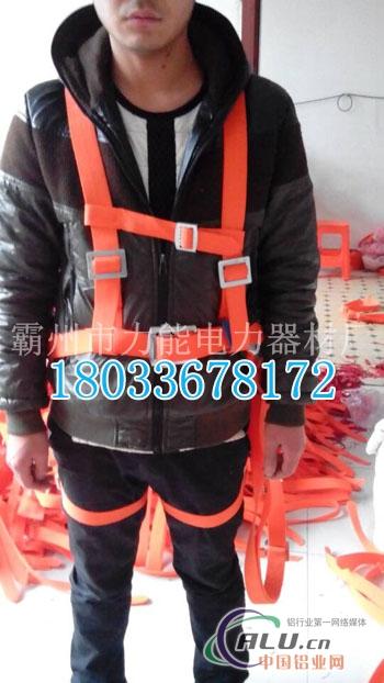 中国铁塔有限公司工作服