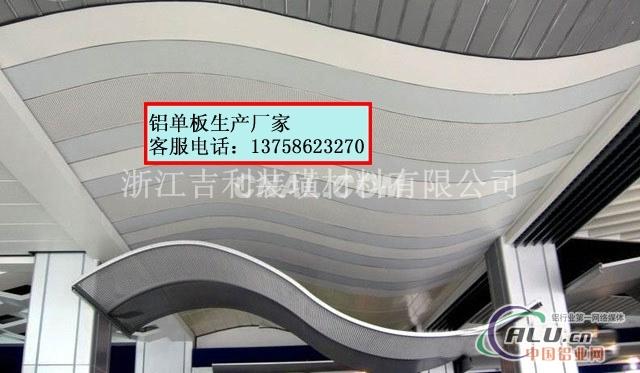 南京室内勾搭式铝单板厂家直销