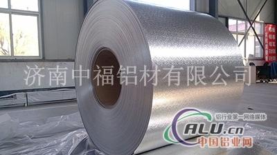 山东铝卷厂家成批出售桔皮压花铝卷