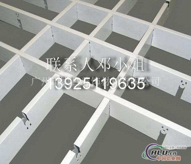 木纹铝格栅-铝格栅-中国铝业网