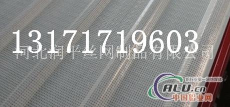 穿孔铝板压型吸音板声学工程