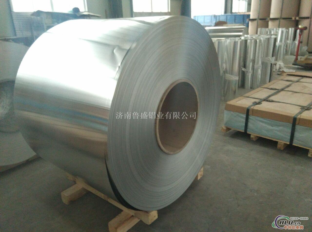 铝带分切销售价格生产厂家
