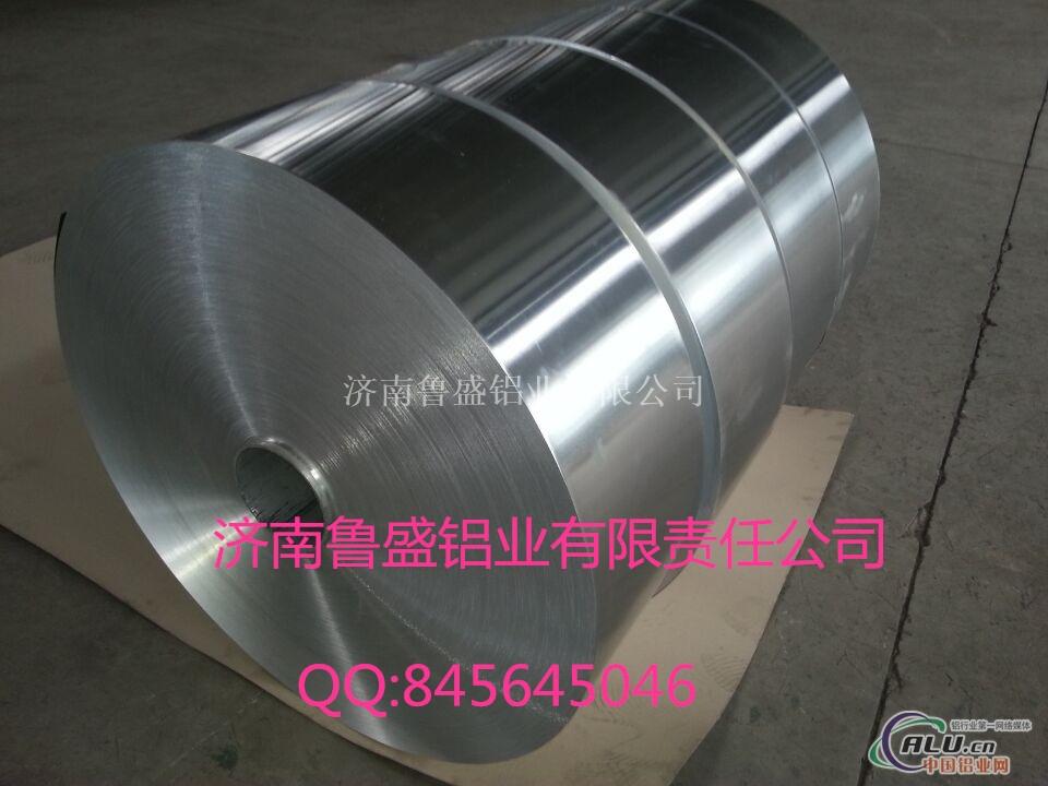 山东铝条供应厂家
