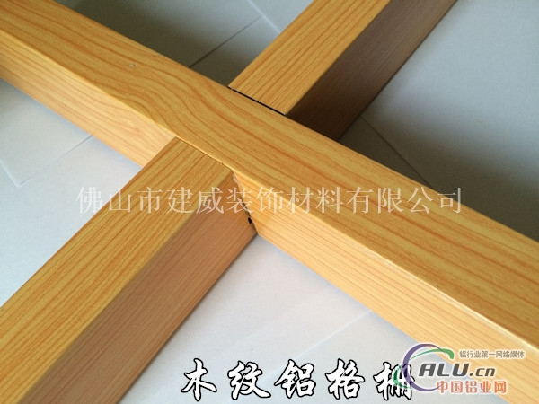 木纹铝格栅吊顶天花板厂家安装