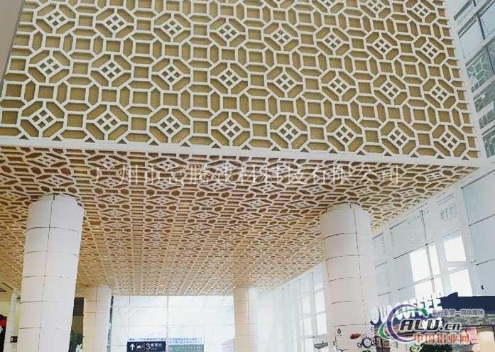 铝窗花 造型铝合金雕花板