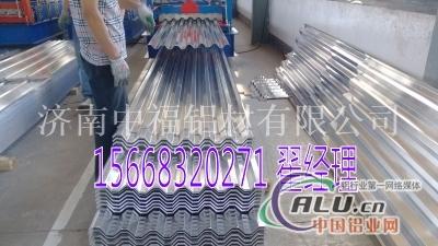 750型铝瓦型号罐体保温铝瓦楞板