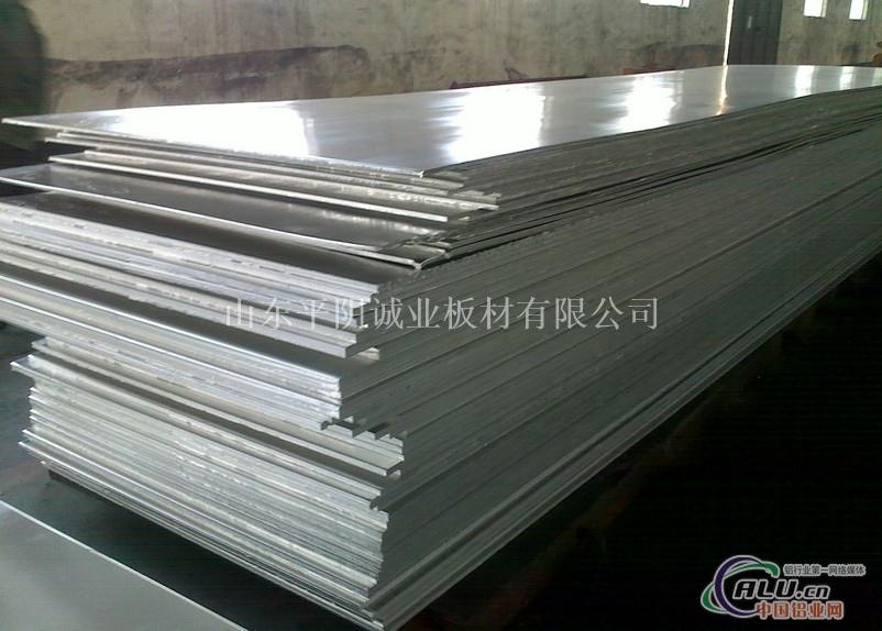 大小菱形花纹铝板:厚度0.1-2