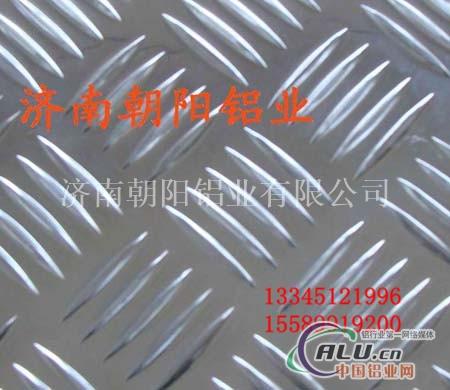 桔皮纹花纹铝板 菱形花纹铝板