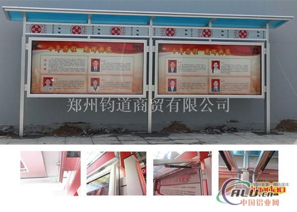 开启式展板,铝合金海报架,立牌,铝合金折叠促销桌,大型户外报栏,led