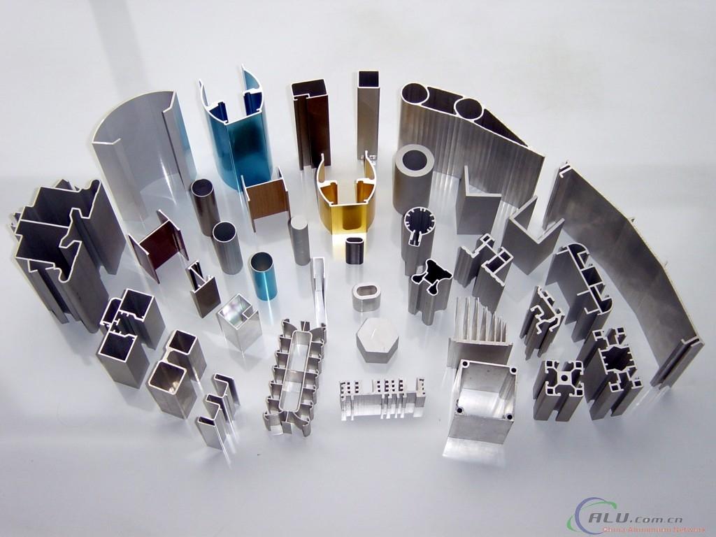 Aluminium Extrusion Profile Section