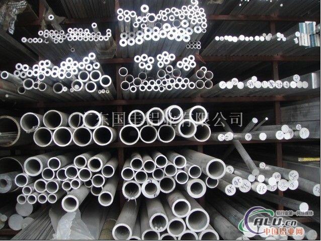 5454铝管价格 5454铝管厂家