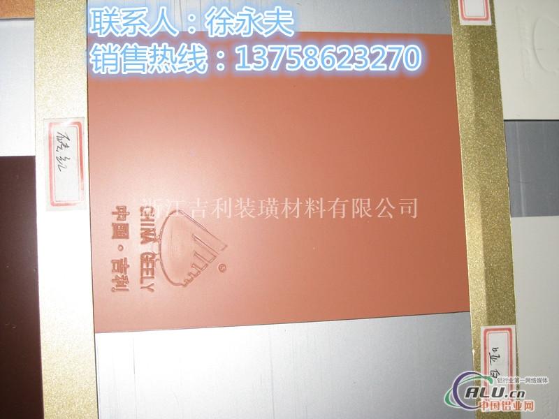 求购铝塑板 铝塑板厂家直销