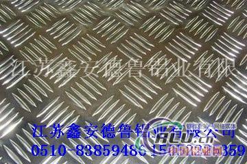 菱形纹花纹铝板