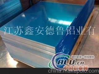 江苏贴膜铝板 6063加厚铝板