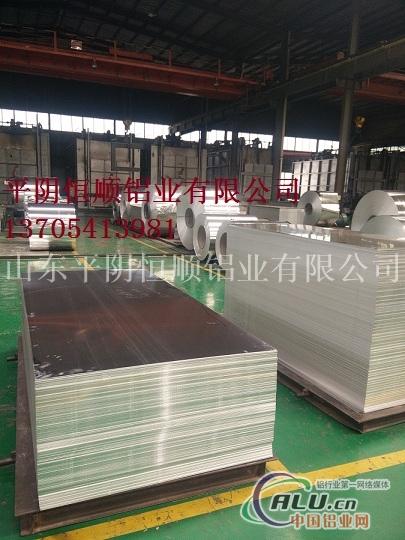 拉伸合金铝板,生产合金铝板,5052合金铝板