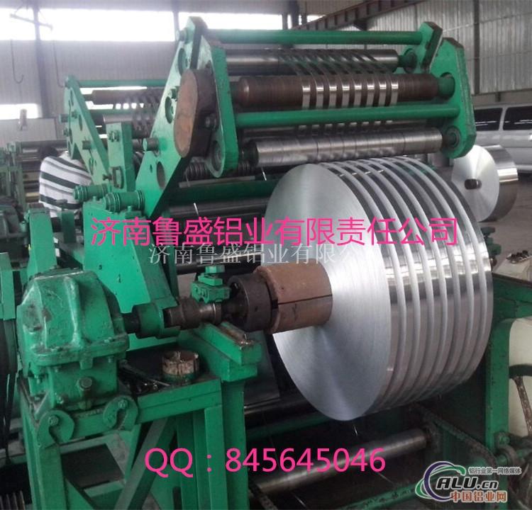 山东0.53mm铝条供应厂家