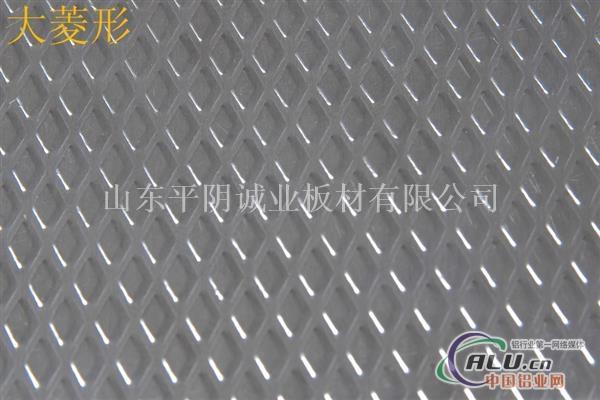供应各种花纹铝板 压花铝板