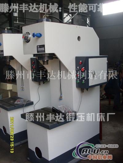 100吨单臂液压机厂家-液压机-中国铝业网图片