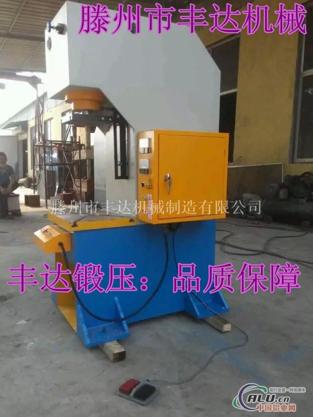 100吨单臂液压机商家生产厂家图片