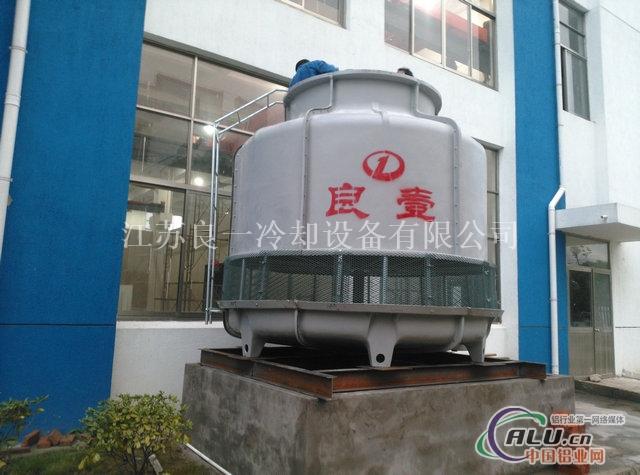 125吨冷却塔生产厂家-制冷设备-中国铝业网