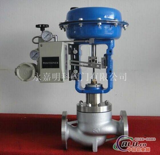 阀内组件 阀芯型式 单座柱塞型阀芯 高容量流量特性 金属阀座 等图片