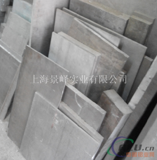 AL7075铝合金供应 7075铝材供应、材质保证