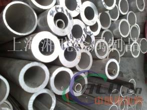 2017t6铝板 热处理状态