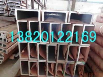 丹东厚壁铝管价格,6063大口径铝管