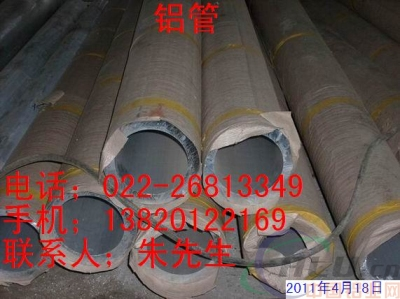 牡丹江厚壁铝管价格,6063大口径铝管